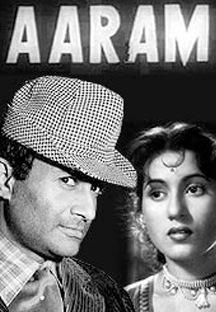 Aaram