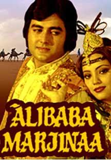 AlibabaMarjinaa