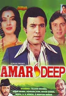 AmarDeep