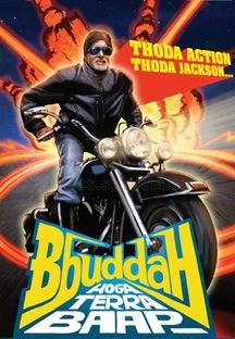 Bbuddha...HogaTeraBaap