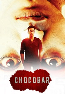 Chocobar