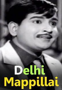 DelhiMapilai
