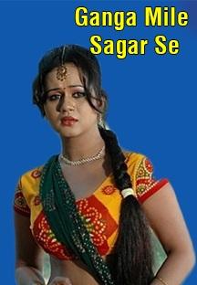 GangaMileSagarSe