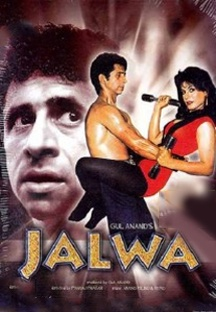 Jalwa