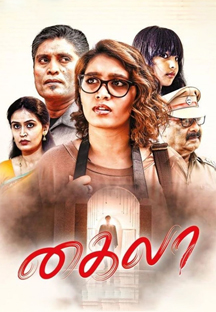 KHYLA-Tamil