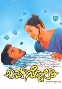 LoveStory-Kannada