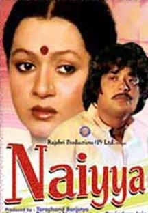 Naiyya