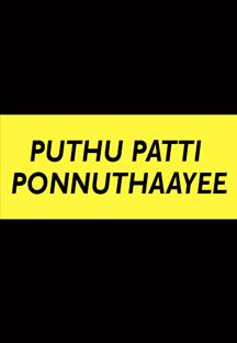 PuthuPattiPonnuthaayee