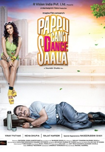 PappuCantDanceSaala