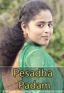 PesadhaPadam