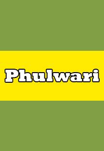 Phulwari