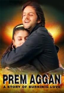 PremAggan