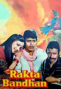 RaktaBandhan