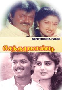 SenduraPaandi