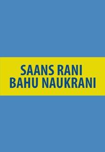 SaansRaniBahuNaukrani