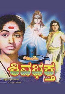 ShivaBhakta