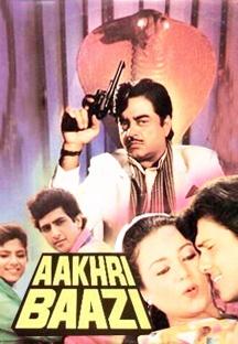 AakhriBaazi