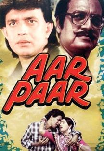 AarPaar