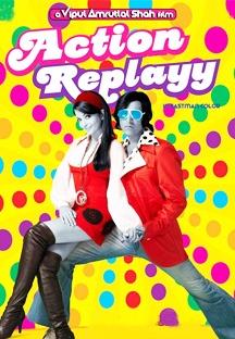ActionReplayy