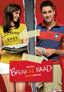 BreakKeBaad