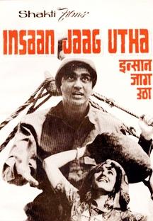 InsaanJagUtha