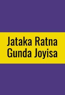 JatakaRatnaGundaJoyisa