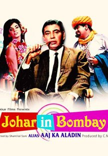 JoharInBombay
