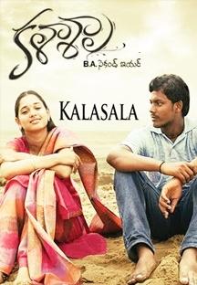 Kalasala