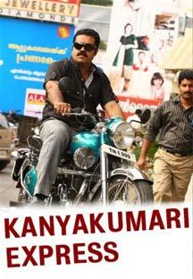 KanyaKumariExpress