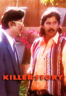 KillerStory