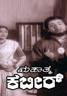 MahathmaKabeer