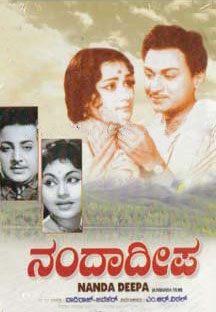 NandaDeepa