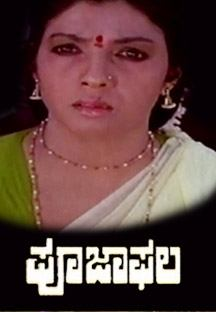 PoojaPhala