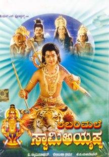 ShabarimaleSwamyAyyappa