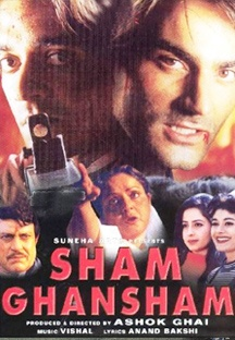 ShamGhanshyam