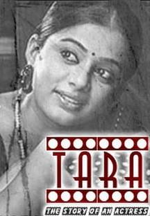 Thara