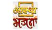 Aastha Bhajan Live