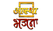 Aastha Bhajan Live Netherlands