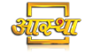 Aastha TV Live Netherlands