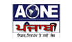 AOne Punjabi Live Germany