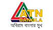 ATN Bangla Live Germany