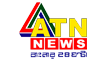 ATN News Live Germany
