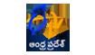 ETV Andhra Pradesh USA