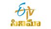 ETV Cinema Live