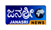Janasri News Live US