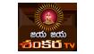 Jaya Jaya Sankara TV