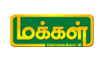 Makkal TV Live US