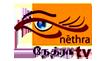 Nethra TV
