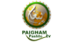 Paigham Pashto TV Live Europe