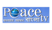 Peace TV Bangla Live US